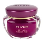 PH-Retinol Cream Rich,50 ml